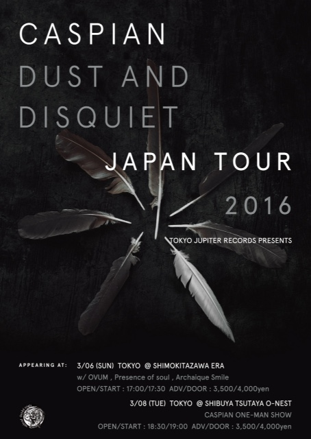 Caspian JAPAN TOUR 2016
